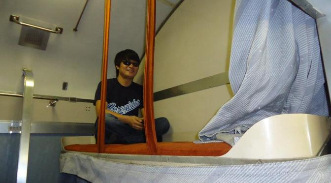 PNR BICOL EXPRESS 2012
