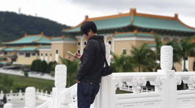 TAIWAN: VISA-FREE entry for Filipinos extended until July 2020
